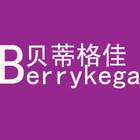 berrykegalogo
