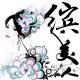 缤美人logo