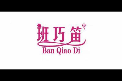 班巧笛logo