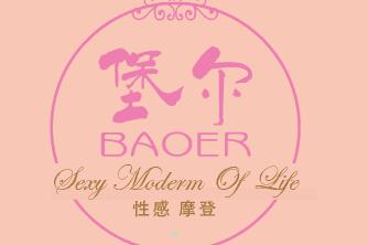 堡尔logo