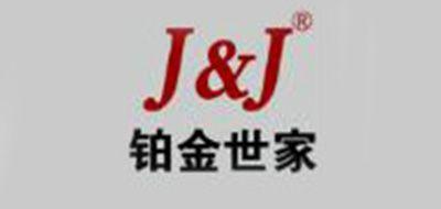 铂金世家logo