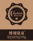博翊铭童logo