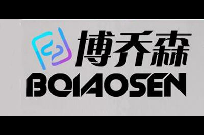 博乔森logo