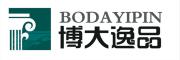 博大逸品logo