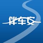 伴车安logo