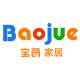 宝爵logo