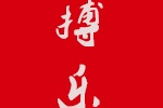 搏乐户外logo