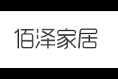 佰泽logo