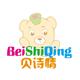 贝诗情logo