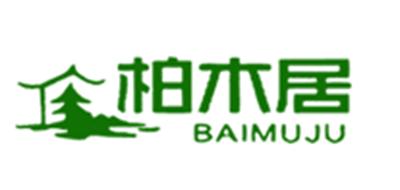 柏木居logo