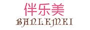 伴乐美logo
