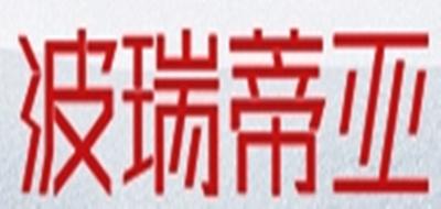 波瑞蒂亚logo
