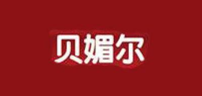 贝媚尔logo