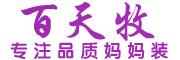 百天牧logo