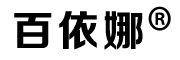 百依娜logo