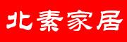 北素logo