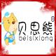 贝思熊logo
