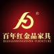 百年红金品logo