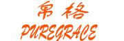 帛格logo
