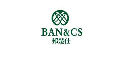 邦楚仕logo