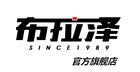 布拉泽logo