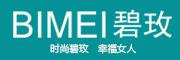 碧玫logo