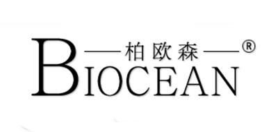 柏欧林logo