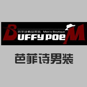 芭菲诗logo