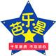 芭乐星童鞋logo