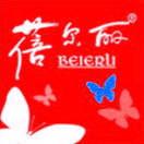 蓓尔丽logo