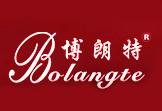 博朗特logo