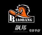 飙邦logo
