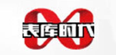表库时代logo