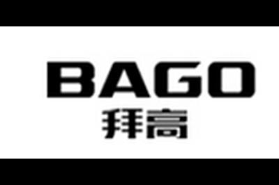 拜高logo