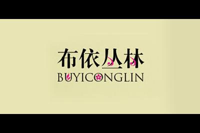 布依丛林logo