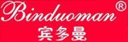 宾多曼logo