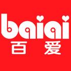 百爱母婴logo