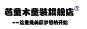 芭童木logo