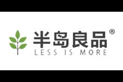 半岛良品logo