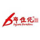 布佳伲logo