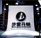 步雷丹顿logo