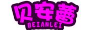 贝安蕾logo