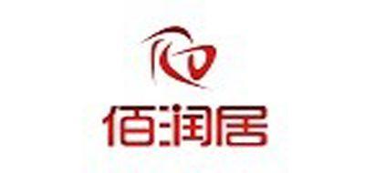 佰润居logo