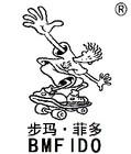步玛菲多logo