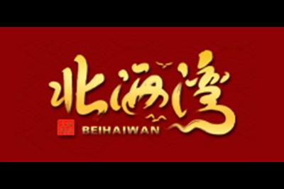 北海湾logo