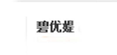 碧优媞logo
