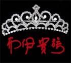 布伊贵族logo