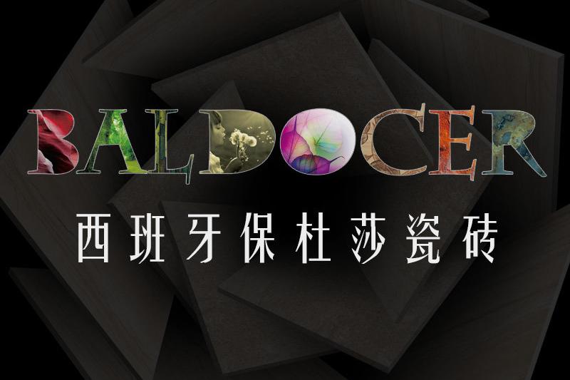 瓷砖logo