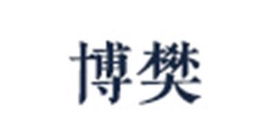 博樊家居logo
