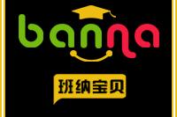 班纳宝贝logo